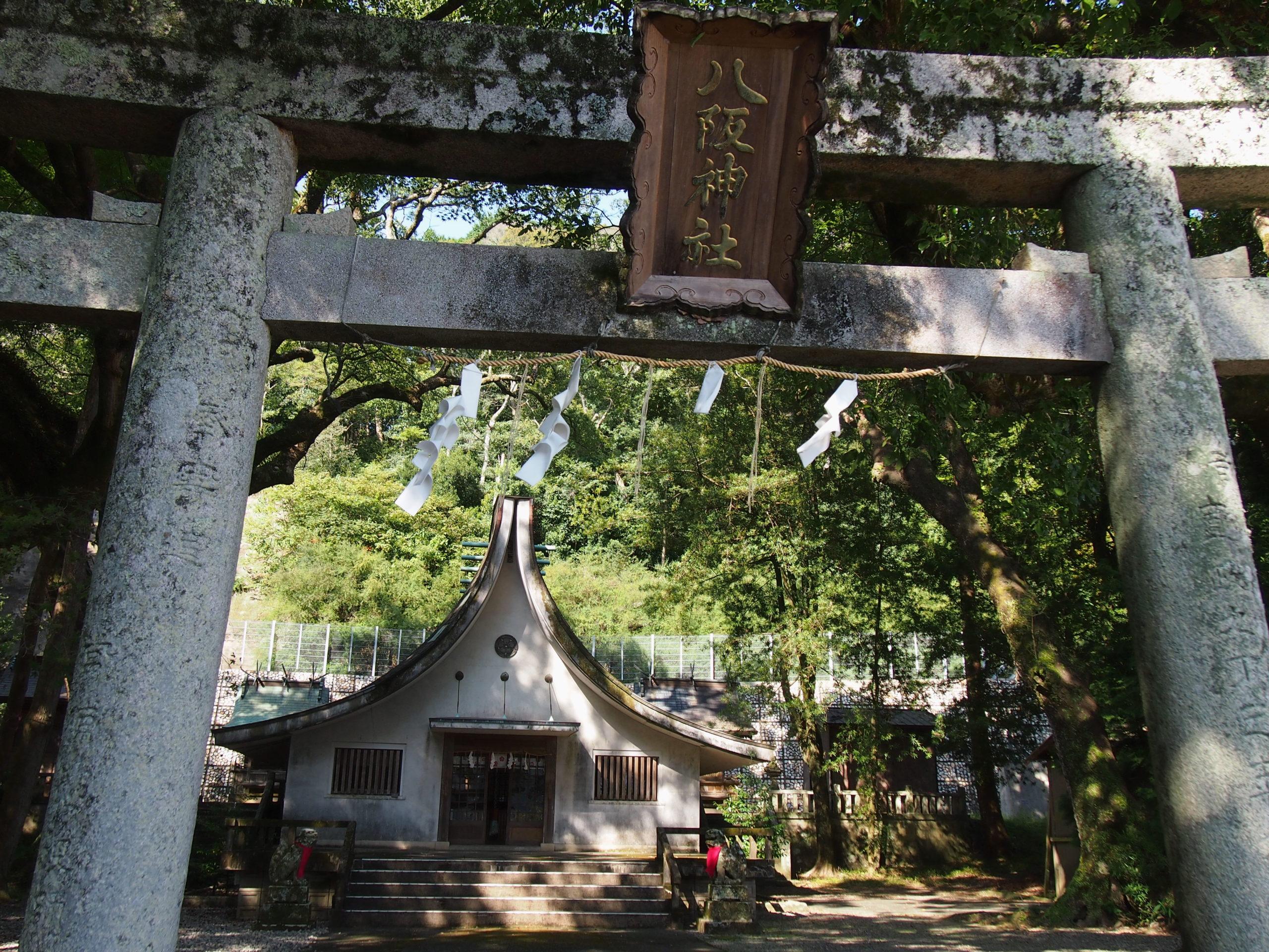 宍喰八坂神社